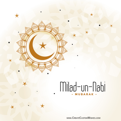 Make Custom Milad un Nabi Mubarak Pic