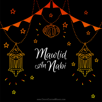 Mawlid Image Editing with Name and Logo