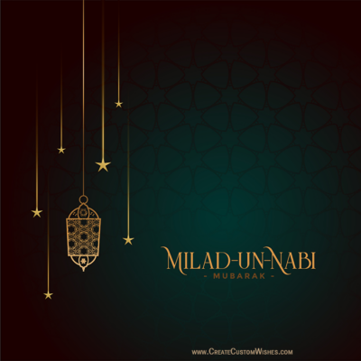 Milad un Nabi Image Editing with Name