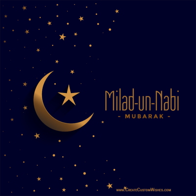 Milad un Nabi Mubarak Image with Name