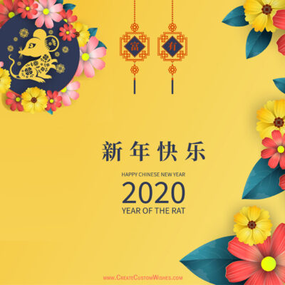 Customizable Chinese New Year Wishes Cards