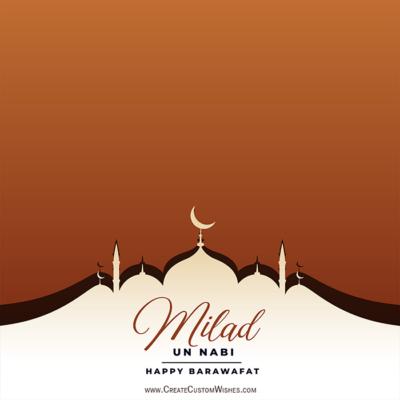 Personalise Milad un Nabi Mubarak Image