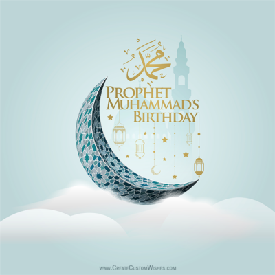 Write Name on Prophet's Birthday Image