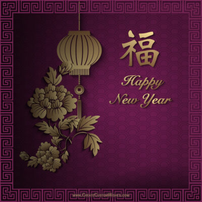 Write Text on Chinese New Year 2021 Image