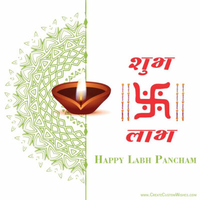 Write Name on Labh Pancham 2019 Image