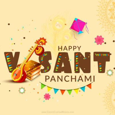 Happy Vasant Panchami Greeting with Name