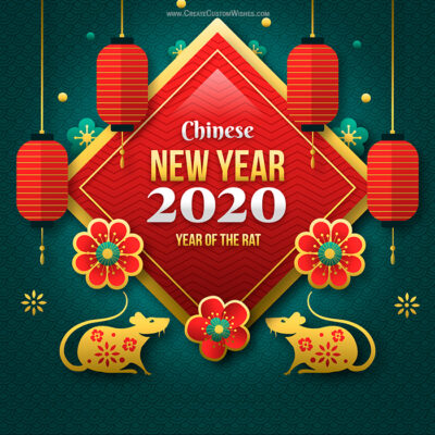 Add Name on Chinese New Year Wishes Image