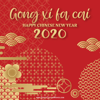 Add your Photos on Chinese New Year eCard