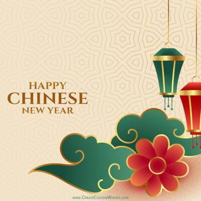 Best Chinese New Year 2021 Wishes Images