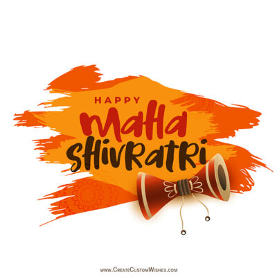 Editable eCard for Maha Shivratri Wishes