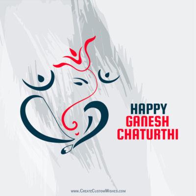 Free Customised Ganesh Chaturthi Wishes Image