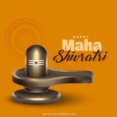 Happy Maha Shivratri Greeting with Name