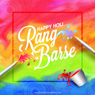 Happy Holi Wishes Image with Name