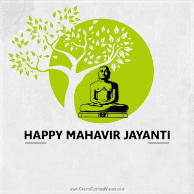Add Name & Photo Happy Mahavir Jayanti Image