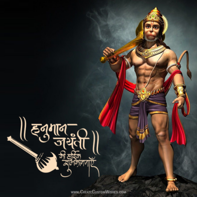 Add Name & Photo on Hanuman Jayanti Image