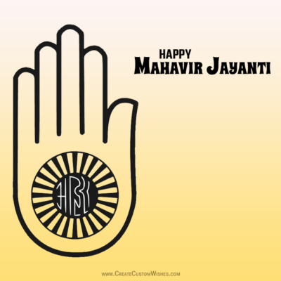 Create Mahavir Jayanti Greeting with Name