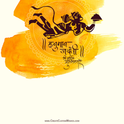 Create Custom Hanuman Jayanti Wishes Cards