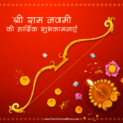 Free Make Happy Ram Navami Image with Name