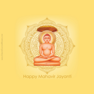 Mahavir Jayanti Image for Whatsapp Status