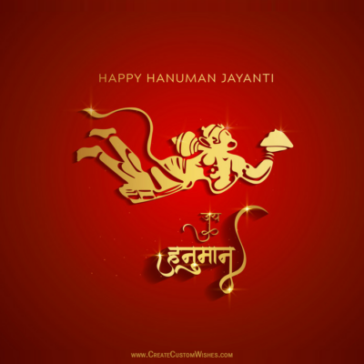 Make Happy Hanuman Jayanti Image with Name