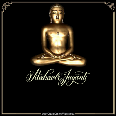 Make Happy Mahavir Jayanti Image with Name