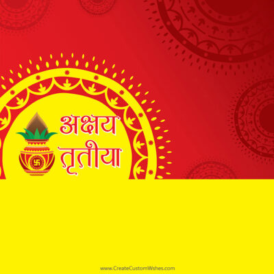Akshaya Tritiya Wishes Image with Name