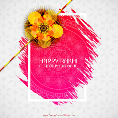 Best Raksha Bandhan Wishes Card for Brother