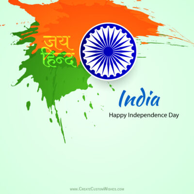 Jay Hind - Independence Day eGreeting