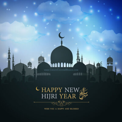 Customized New Hijri Year Image with Name