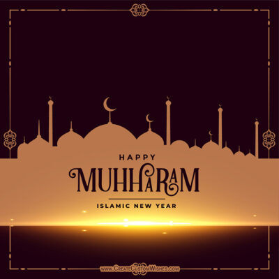 Editable Islamic New Year eGreeting Card