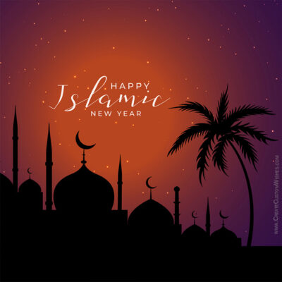Happy Islamic New Year Image with My Name