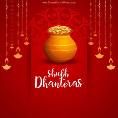 80+ Dhanteras Wishes Messages and Images