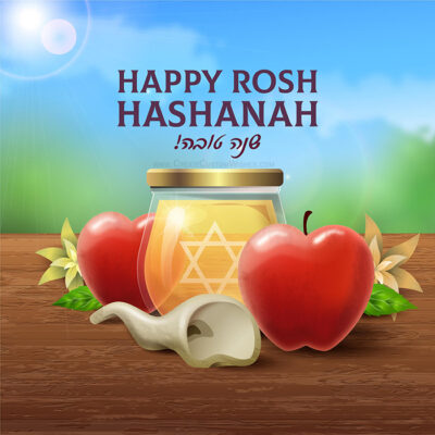 Create Rosh Hashanah Wishes Image FREE