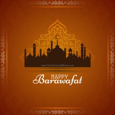 Customize Barawafat Greeting with Name