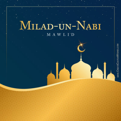 Editable Milad-un-Nabi Greeting Cards
