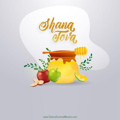 FREE Customize Shana Tova Greeting Card