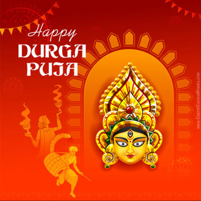 FREE Happy Durga Puja with Name