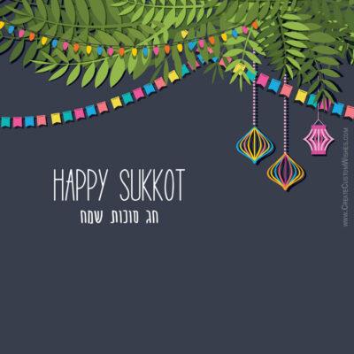 20+ Free Editable Sukkot Card Online
