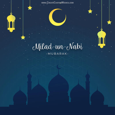 Greeting Image for Milad-un-Nabi Mubarak