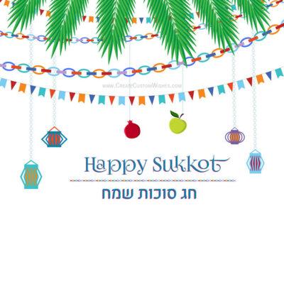 Happy Sukkot Images, Messages & Quotes