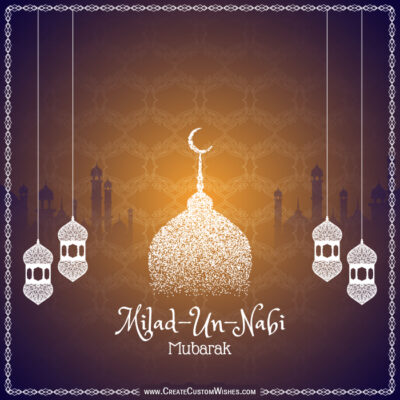 Milad-un-Nabi Wishes Images and Messages