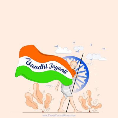 Online Editable Gandhi Jayanti Image
