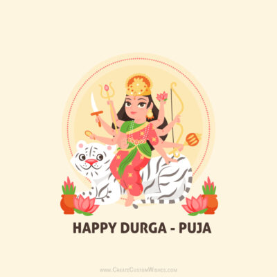 Write Name on Durga Puja Image
