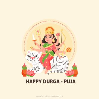 Write Name on Durga Puja Image