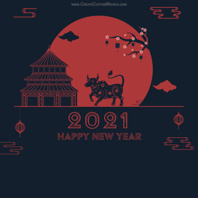 2021 Chinese New Year Images, SMS, Quotes