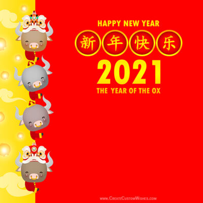 Chinese New Year 2021 OX Cards Maker FREE