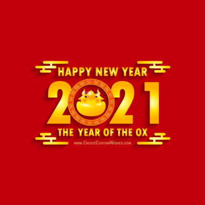 Customized Chinese New Year 2021 Cards