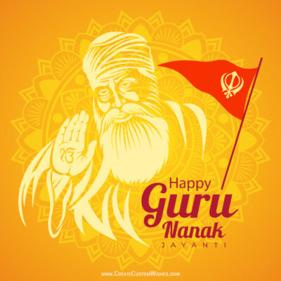 Guru Nanak Jayanti 2021 Images, SMS, Quote
