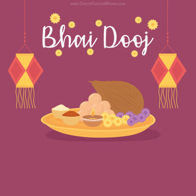 Make Bhai Dooj 2020 Image for Business