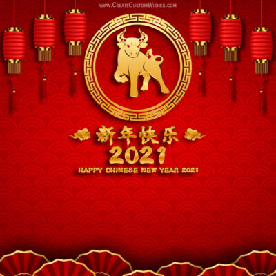 Personalize Chinese New Year 2021 Images